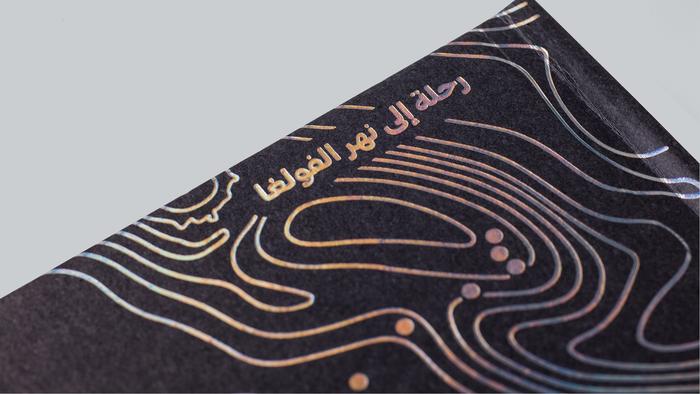 Viagem ao Volga by Aḥmad ibn Faḍlān 11