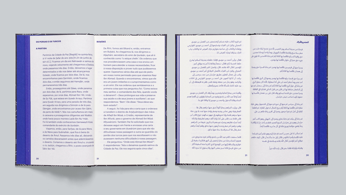 Viagem ao Volga by Aḥmad ibn Faḍlān 6
