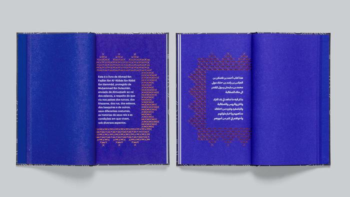 Viagem ao Volga by Aḥmad ibn Faḍlān 5