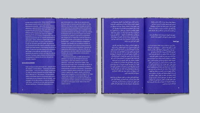 Viagem ao Volga by Aḥmad ibn Faḍlān 4