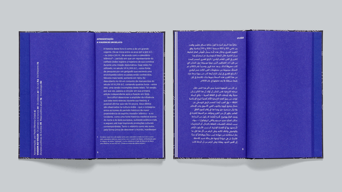 Viagem ao Volga by Aḥmad ibn Faḍlān 3