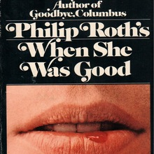 <cite>When She Was Good</cite> by Philip Roth (1968 Bantam Books edition)