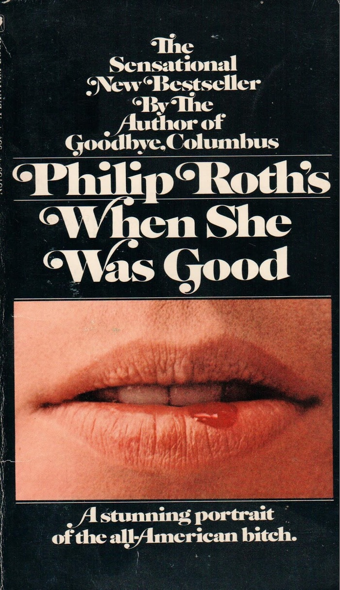 When She Was Good by Philip Roth (1968 Bantam Books edition)