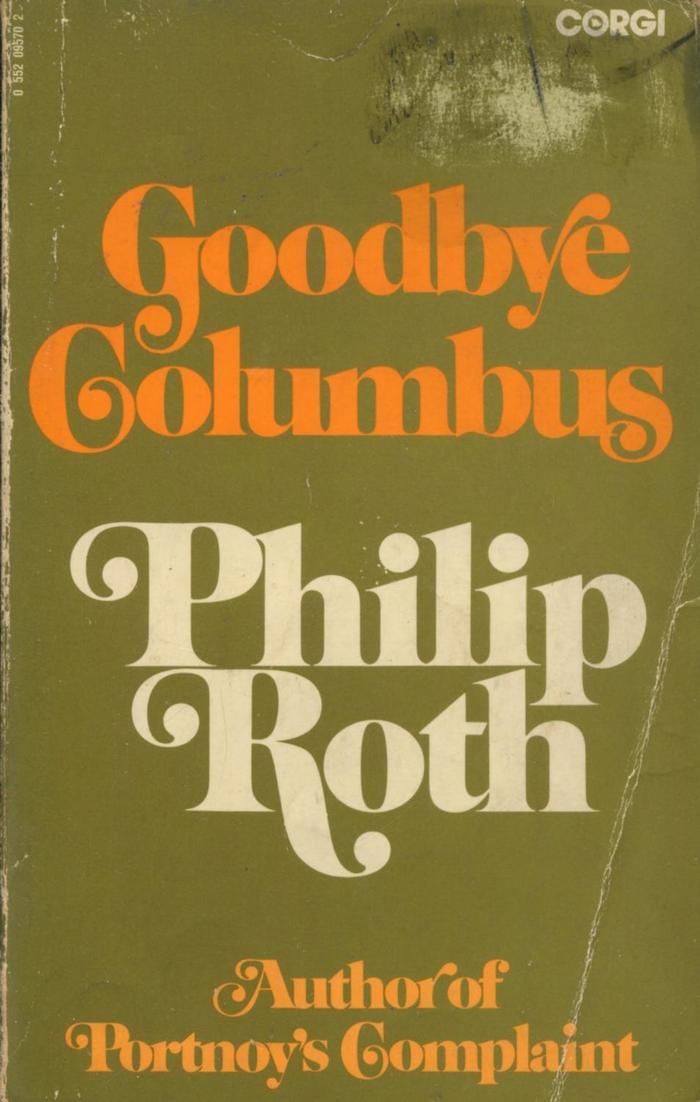 Goodbye, Columbus, 1974