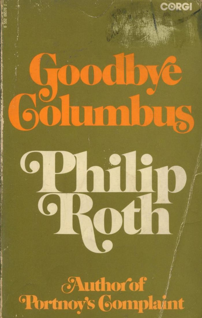 Goodbye, Columbus, 1974