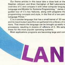 "<cite>Byte Magazine</cite>, Vol. 8 No. 8, Aug 1983,""The C Language"""