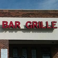 Islander Bar Grille