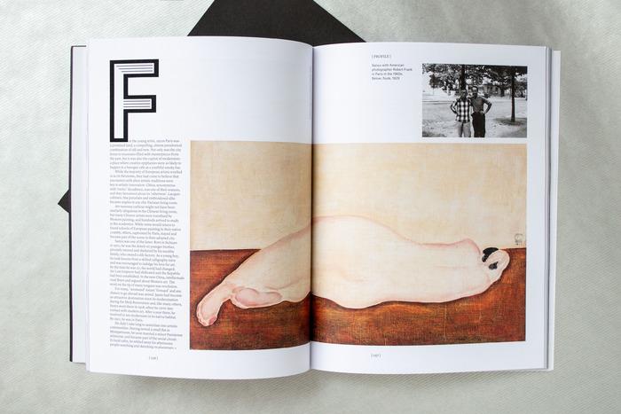 Christie's Magazine redesign (2014) 5