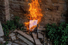 <cite>The Book that Exploded</cite>