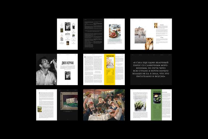 Ambrosia magazine (fictional) 6