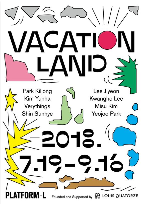 Vacation Land 5