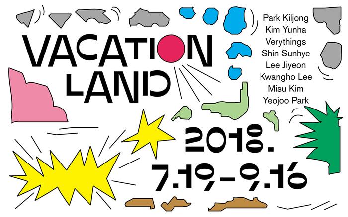 Vacation Land 1