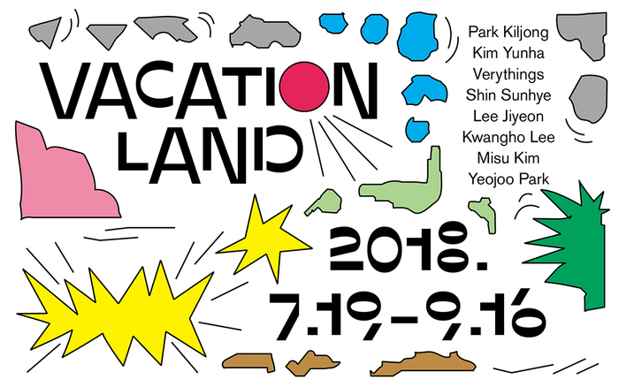 Vacation Land 1
