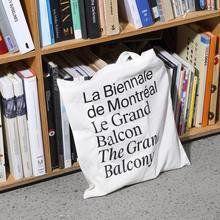 La Biennale de Montréal