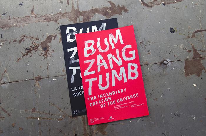 Bum Zang Tumb 1