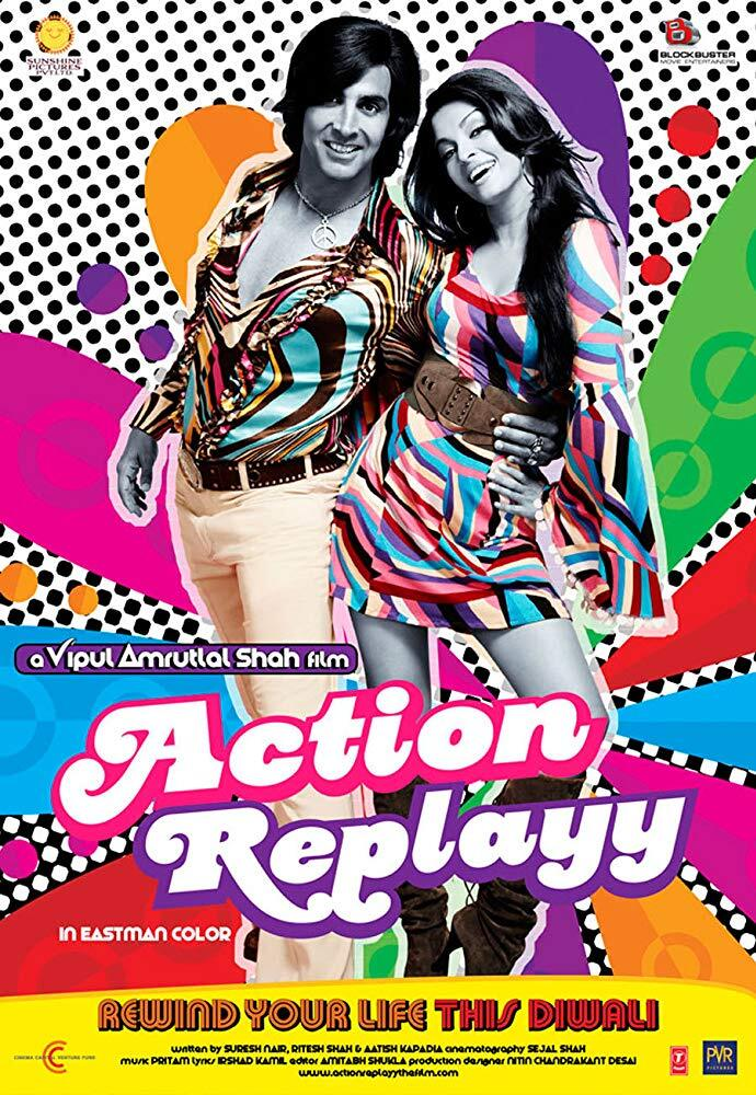 Action Replayy (2010) movie posters 2