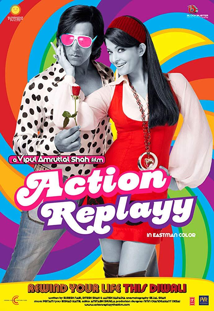 Action Replayy (2010) movie posters 3