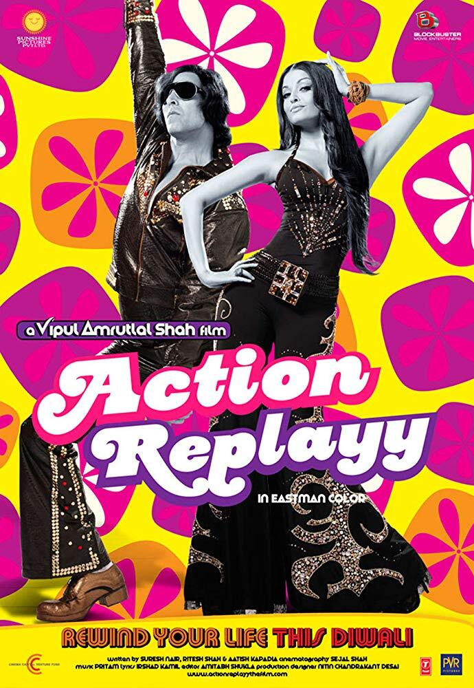 Action Replayy (2010) movie posters 4