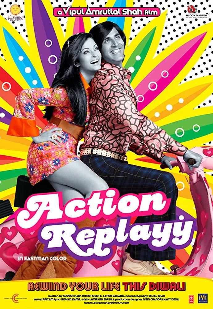 Action Replayy (2010) movie posters 1