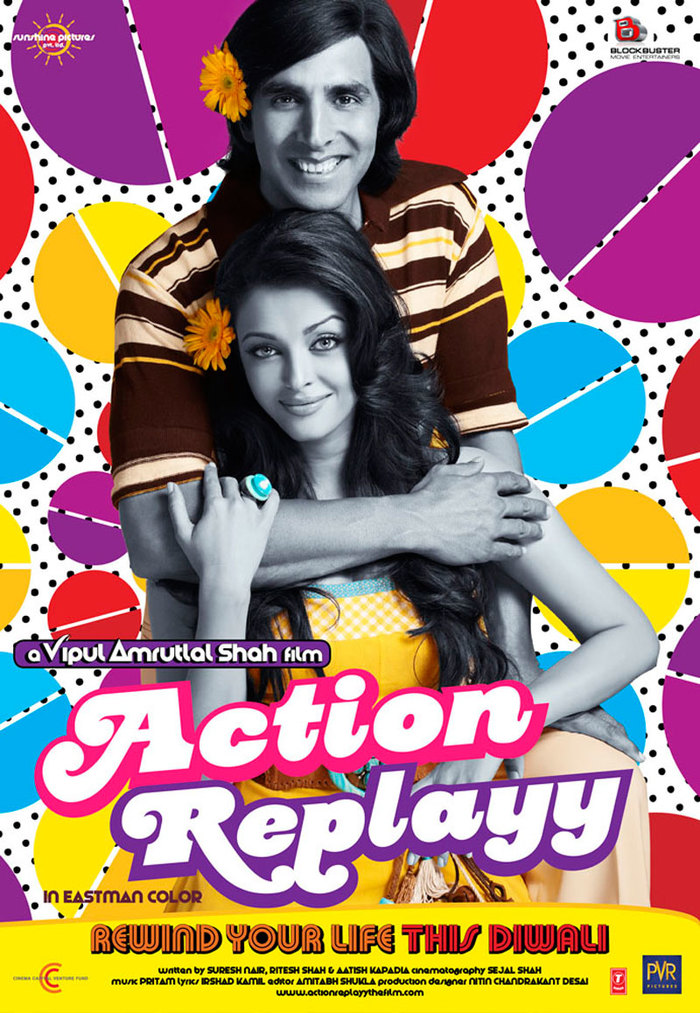 Action Replayy (2010) movie posters 6