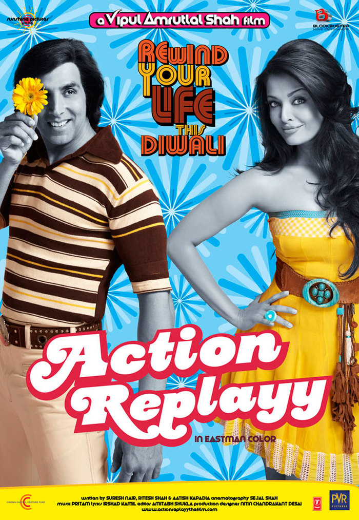 Action Replayy (2010) movie posters 7