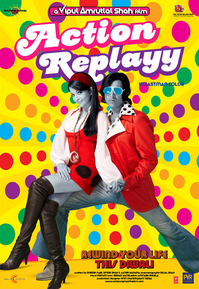 Action Replayy (2010) movie posters 8