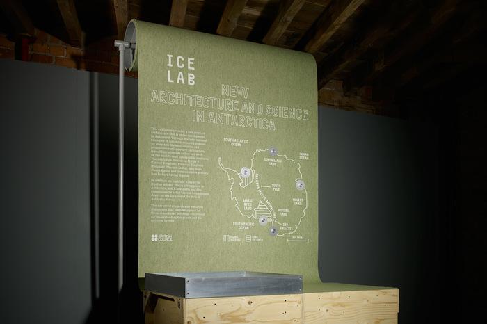 Ice Lab 1