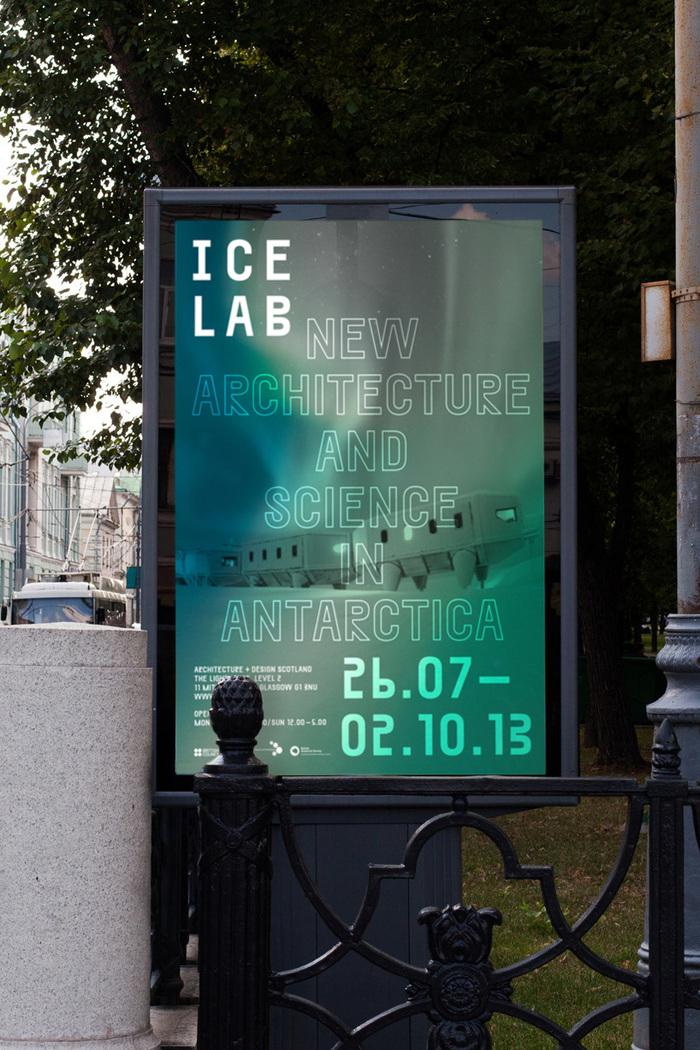Ice Lab 8