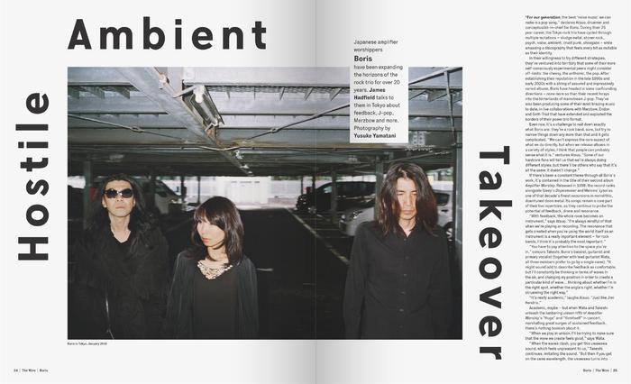 The Wire magazine, 2014–2018 21