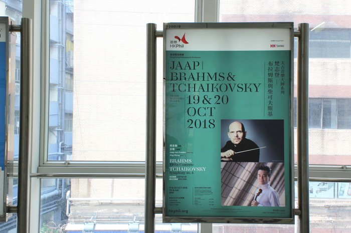 Hong Kong Philharmonic Orchestra 4