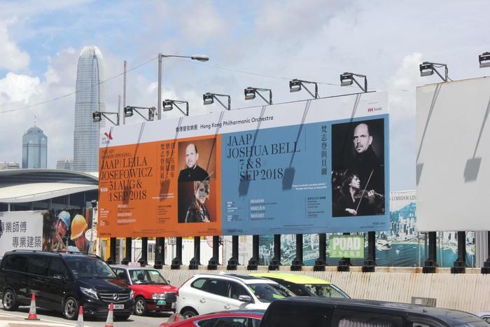 Hong Kong Philharmonic Orchestra 5