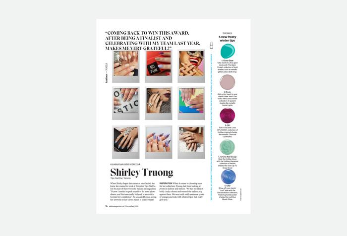 Salon magazine redesign 4