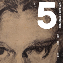 5. Hrvatski Trijenale Crteža (5HTC)