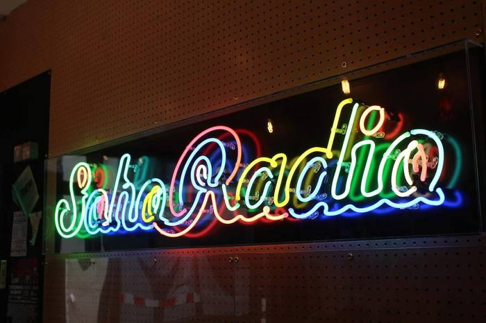 Soho Radio logo 8