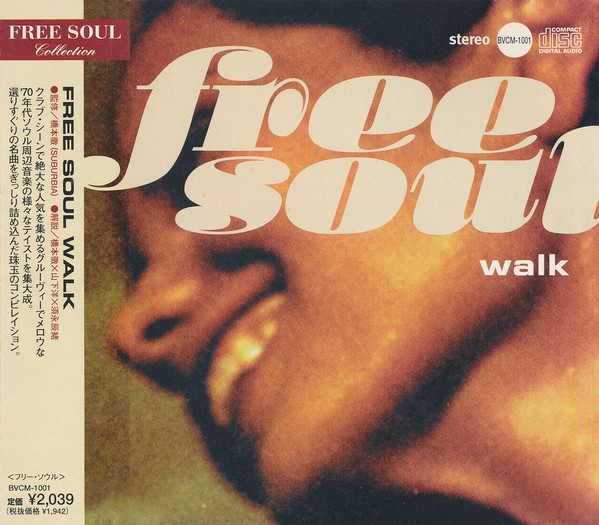 Free Soul Impressions, 15th Anniversary Deluxe Edition, 2009