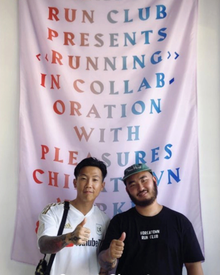 Koreatown Run Club 5