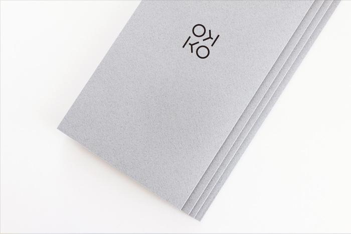 Okko Restaurant 1