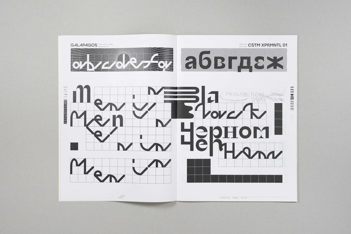 Galapagos (Felix Salut, Dinamo) and Xprmntal 01 (CSTM Fonts) visiting each other's page. Typeface names (top) are in KRSNA. In the margins left and right, the foundry names are set in stacked letters from KOPYME (Swiss Typefaces).