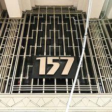 Chambers Street 157