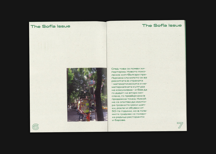 "Travelling Series, ""The Sofia Issue"" 4"