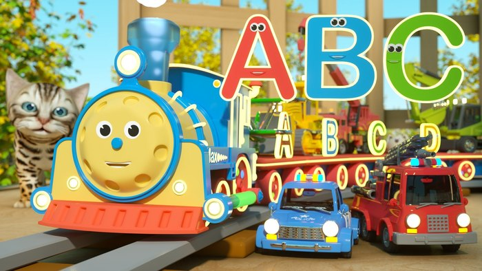 Max the Glow Train (Toys) 3