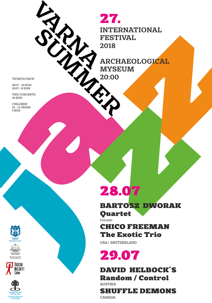 Poster for the 27th edition in 2018.
