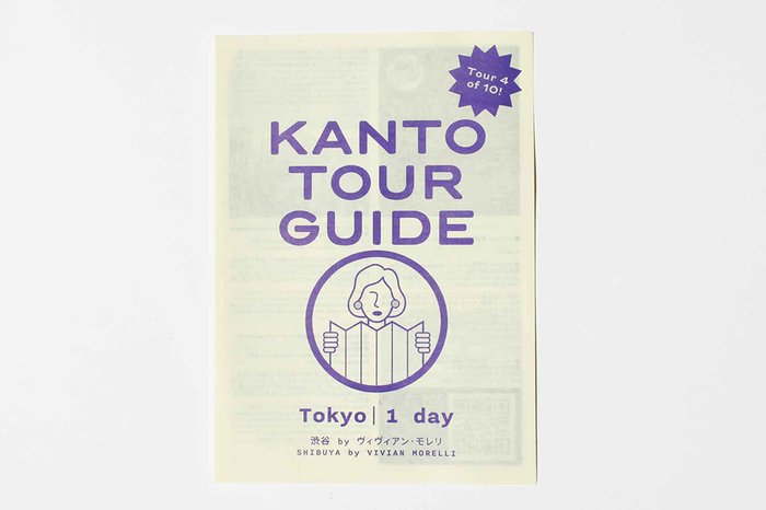 Kanto tour guides 5
