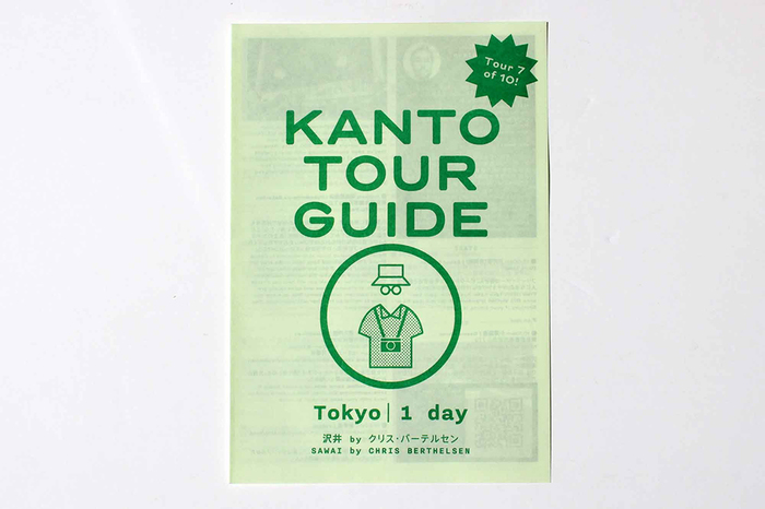 Kanto tour guides 6