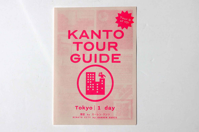 Kanto tour guides 10