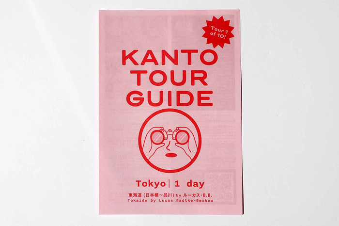 Kanto tour guides 3
