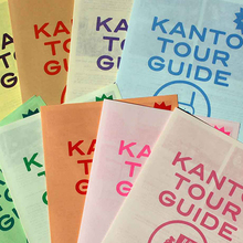 Kanto tour guides