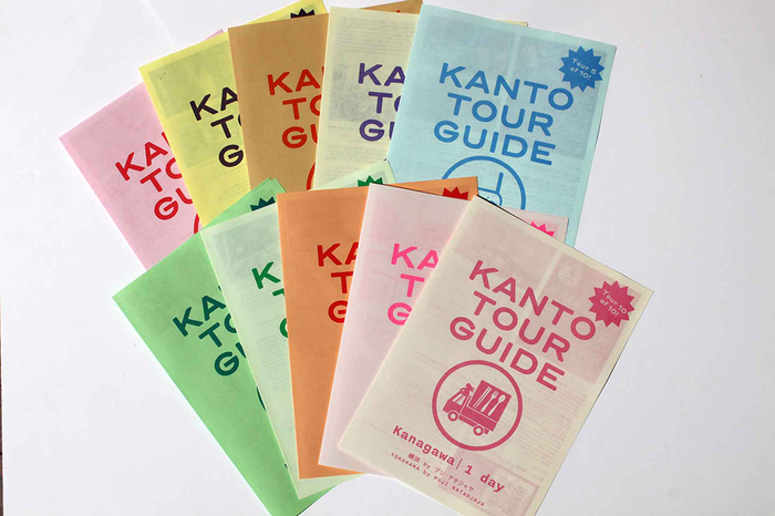 Kanto tour guides 1