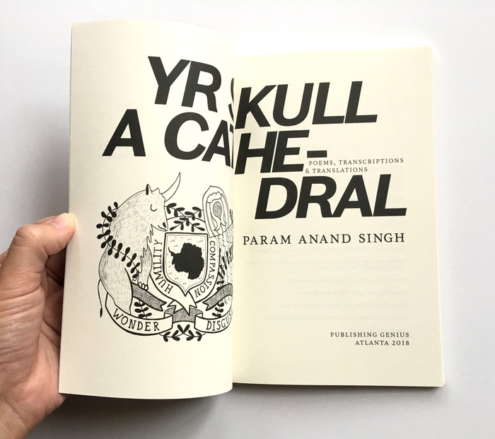 Yr Skull a Cathedral / Psychic Arpeggiator — Param Anand Singh 1