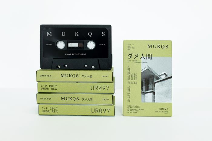 Umor Rex UR095–097, 100 6